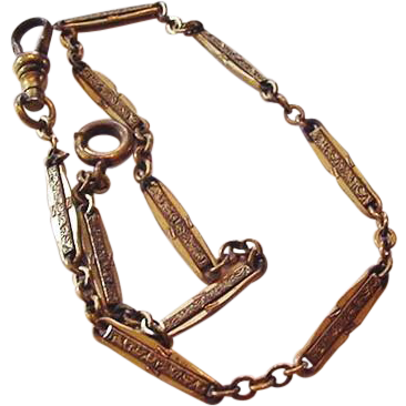 Antique Brass Watch Chain