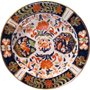 "Small Derby ""Japan"" Pattern Plate"