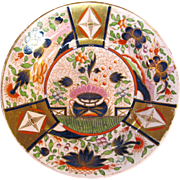 "English Porcelain ""Japan"" Plate ca. 1815"