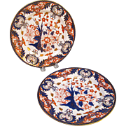 Pair Royal Crown Derby Plates ca 1896