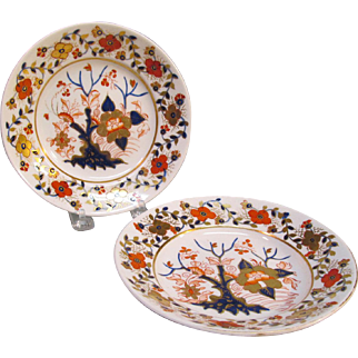 """Pair Small Derby """"Japan Tree"""" Dishes 1810-20"""