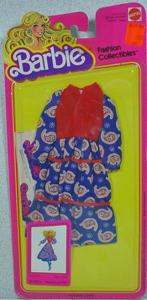 Mattel NRFC Barbie Fashion Collectibles Outfit from 1979