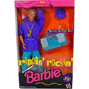 NRFB, Rappin' Rockin' KEN Doll by Mattel, Works Great