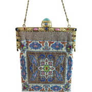 Vintage Glass Beaded Purse with Jeweled Frame