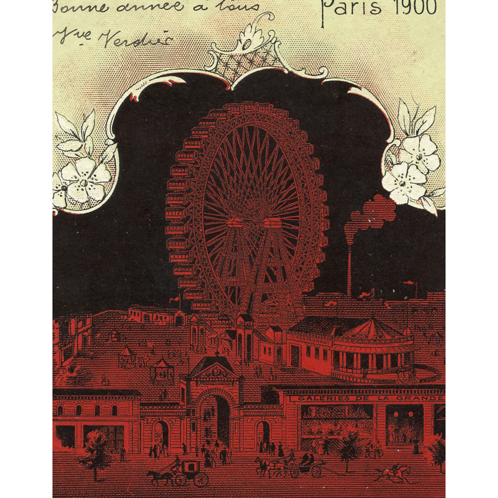 la grande roue art nouveau paris expo 1900 postcard from frenchkissed on ruby lane. Black Bedroom Furniture Sets. Home Design Ideas