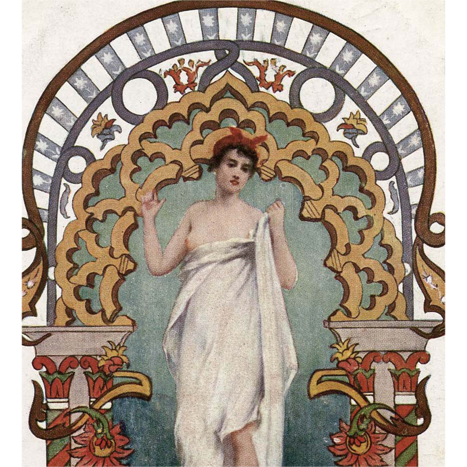 Artist Signed Art Nouveau Postcard of Turkish Baths Le Hammam in Paris