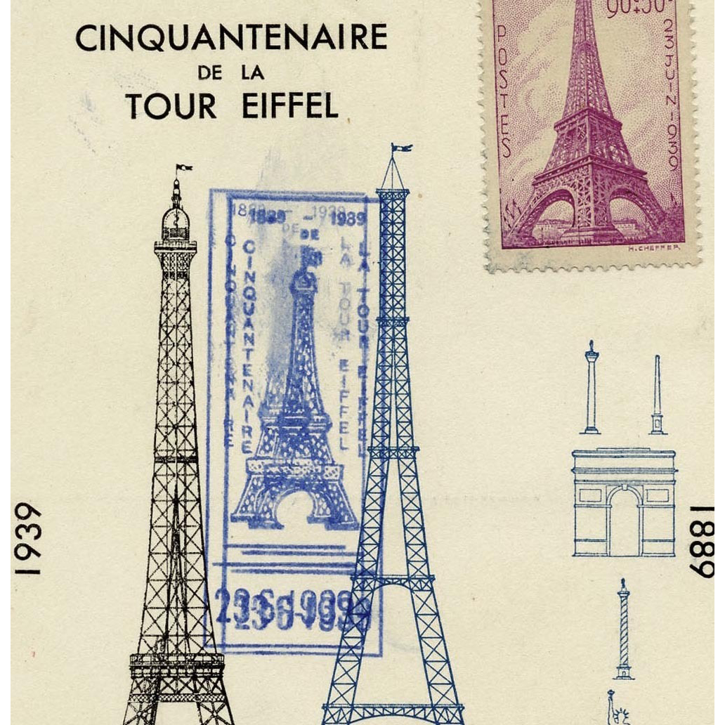 1939 Postcard Celebrating 50 Years of the Eiffel Tower with Special Stamps