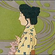 Kajita Hanko Japanese Lithograph Postcard Rare and Unused
