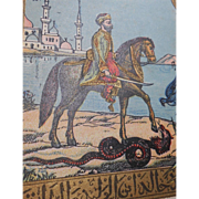 Muslim on Horseback Crushing Serpent Arabic Postcard with Gold Overlay
