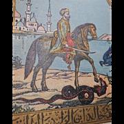 Muslim on Horseback Crushing Serpent Arabic Postcard with Gold Overlay