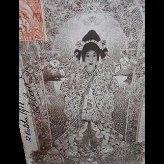 Edouard Fer Paris Salon 1912 Mademoiselle Jeannine H... en Japonaise Postcard