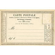 First 1873 Government Issued French Postcard Unused