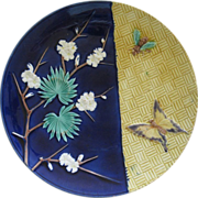 Wedgwood Majolica Butterfly, Bee & Palm Leaves Plate