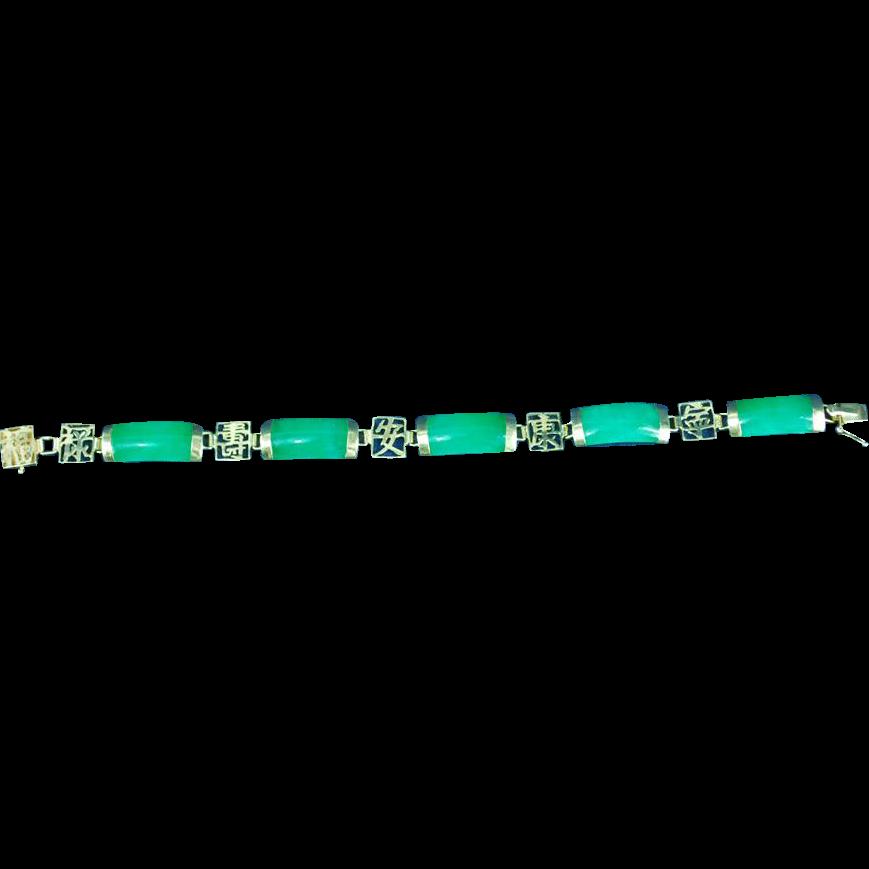 Chinese 14k Gold Natural Green Jade Lady Bracelet Chinese Motif