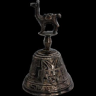Sterling Silver from Peru Llama Bell c. 1950