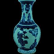 Chinese Blue & White Porcelain vase Kangxi six character Marks