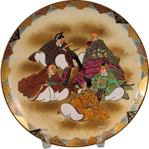 Japanese Satsuma Shimazu Family Plate