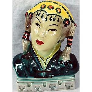 Goldscheider Porcelain Oriental Woman Figurine