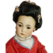 "RARE 24"" Simon Halbig 1329 Asian Geisha Doll"