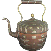 Lovely Copper Large Decorative Kettle Pot w/Sunflower Garden Appliques