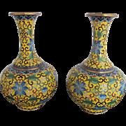 Antique Chinese Yellow Enamel Cloisonne Floral 2pc Gold Metal Vase Set