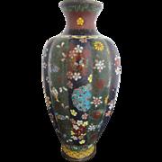 Meij Era Japanese Cloisonne Butterfly & Blossom Ribbed Enamel Metal Vase