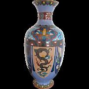 Vintage Dragon & Phoenix Cloisonne Lavender Enamel & Mica Metal Ground Vase