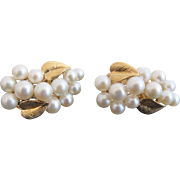 MINGS Jewelers 14k Yellow AKOYA Pearl Clip-On Earrings w/LEAF Design