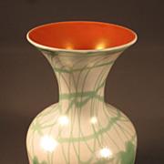 """9.75"""" Imperial Art Glass Lead & Lustre Vase - Baluster Shaped - Pulled Leaf & Vine Design - Orange Interior"""