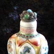 Vintage Snuff Bottle, Porcelain, Jeweled top – Floral designs - Red Tag Sale Item