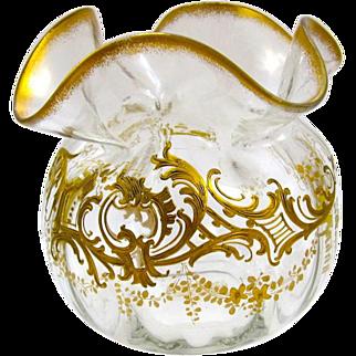 Antique Signed Mont Joye French Gold Enamelled Vase with Undulating Rim.
