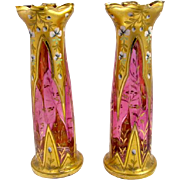 Pair of Antique Bohemian MOSER Enamelled Vases