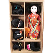 Geisha Doll with Wigs in Wooden Box - Japanese Tourist Souvenir - 1940's -50's