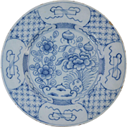 "18th Century Dutch Delft Blue & White Plate Antique Pottery 9 1/4"" #6"