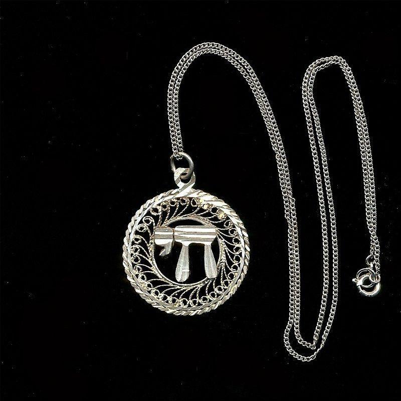 Sterling Silver Judaica CHAI HAI Filigree Pendant - Jewish LIFE Symbol