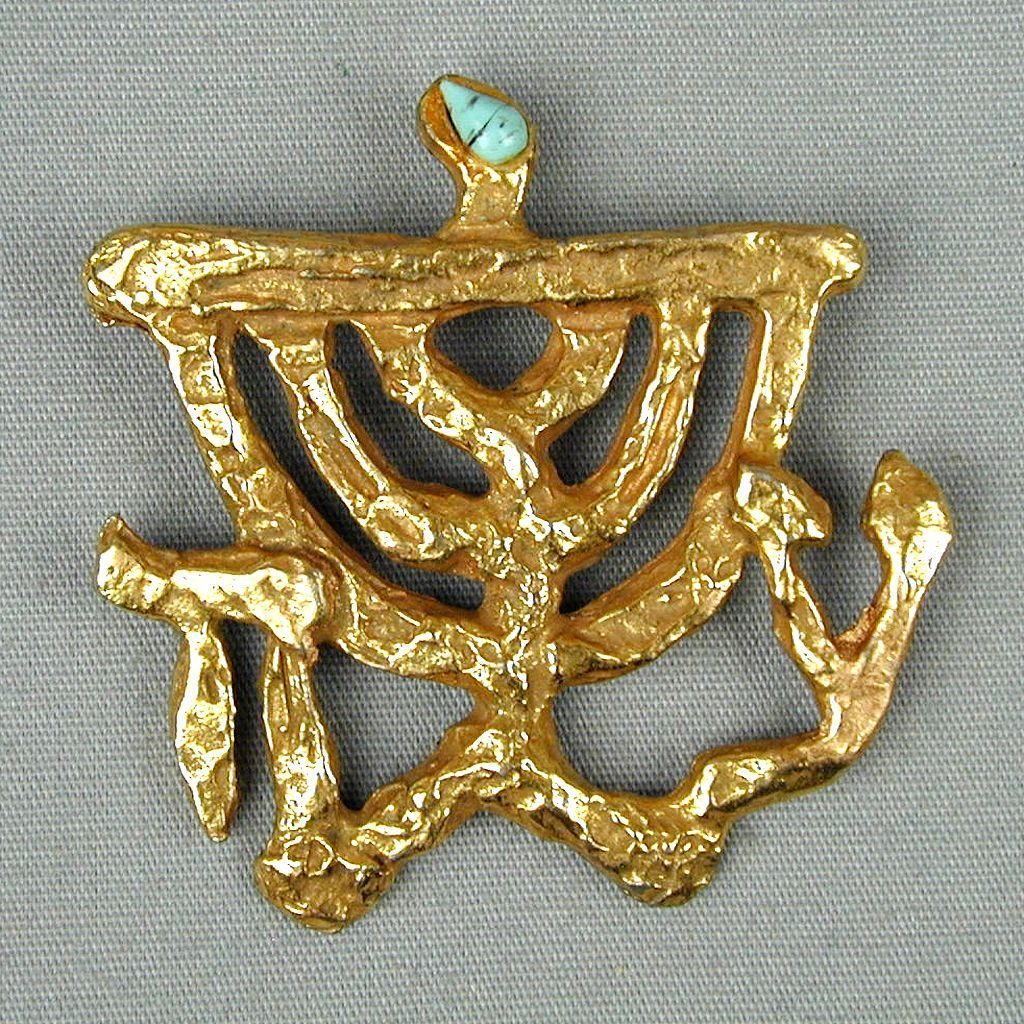 Signed Modernist Menorah Pin Brooch Cubist Artist Jacques Lipchitz