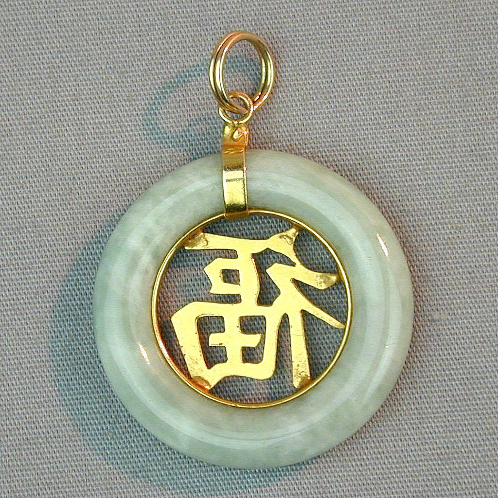 Chinese roll symbol view symbol buycottarizona