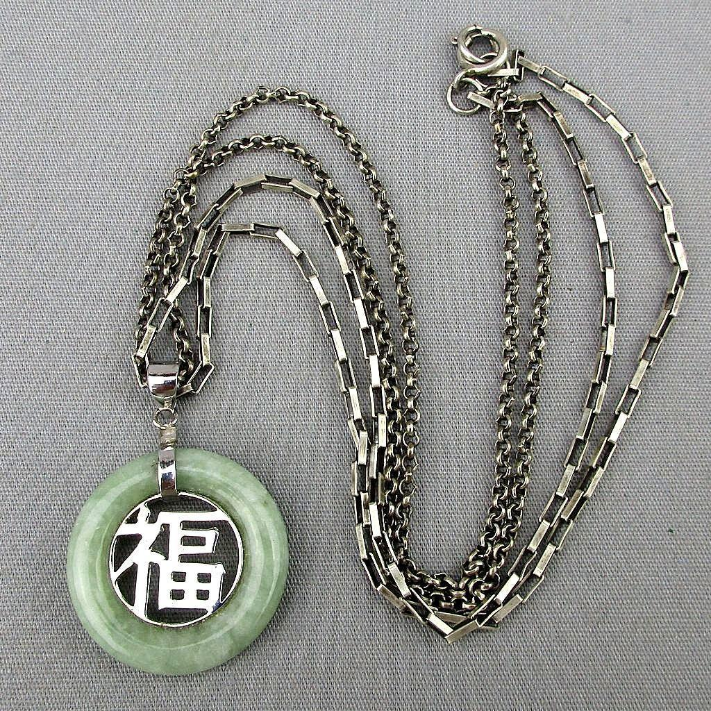 Vintage Chinese Jade Sterling Silver Pendant Necklace