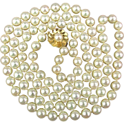Estate Fine Cultured Pearl Necklace w/ 14K Gold Clasp Opera Length