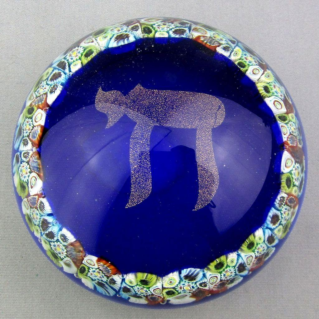 Vintage Murano Hai Chai ~ TO LIFE ~ Art Glass Paperweight Judaica c1970s