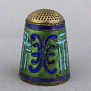 Old Chinese Export Silver Enamel Sewing Thimble Cloisonne Symbols