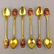 6 Demitasse Spoon Set Finland Modernist Gilded 813 Silver Kupittaan Kulta Turku