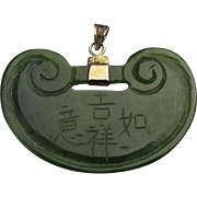 Old Chinese Hand-Carved Spinach Jade Lock Pendant