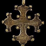 Antique Russian Gilded Sterling Byzantine Maltese Cross Pendant 1888