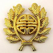 Vintage Givenchy Gilded Laurels Emblem Pin Brooch Crest