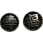 Chinese silver cufflinks stud buttons K.T. Good luck & Longevity