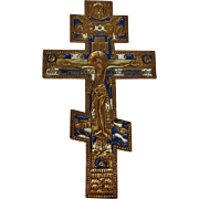 Antique Russian icon enamel cross crucifix gilt copper alloy