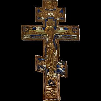 Antique Russian icon enamel cross crucifix gilt copper alloy