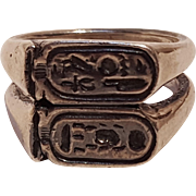 1976 MMA Egyptian Revival sterling silver double cartouche ring
