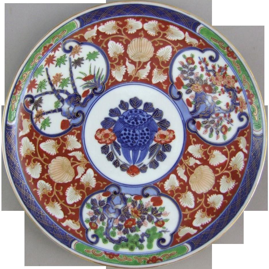 """Arita Imari Porcelain 10"""" Plate"""